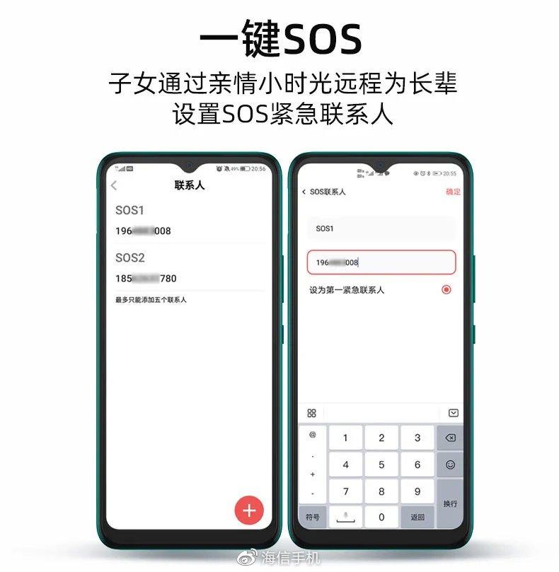 T50 3 790x809x