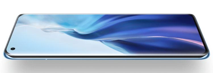 Xiaomi Mi 11 Display 928x319x