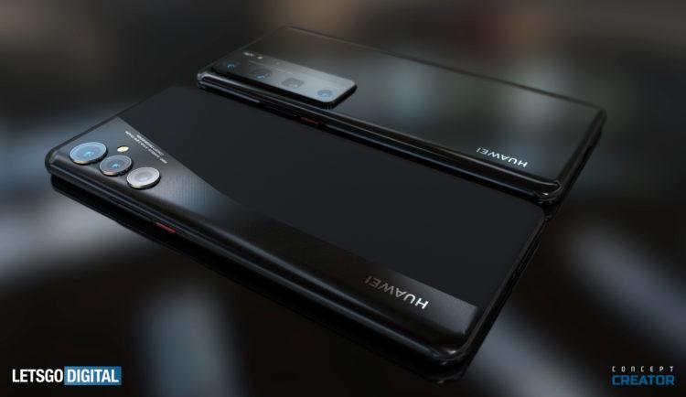 huawei p50 camera 3250x1880x