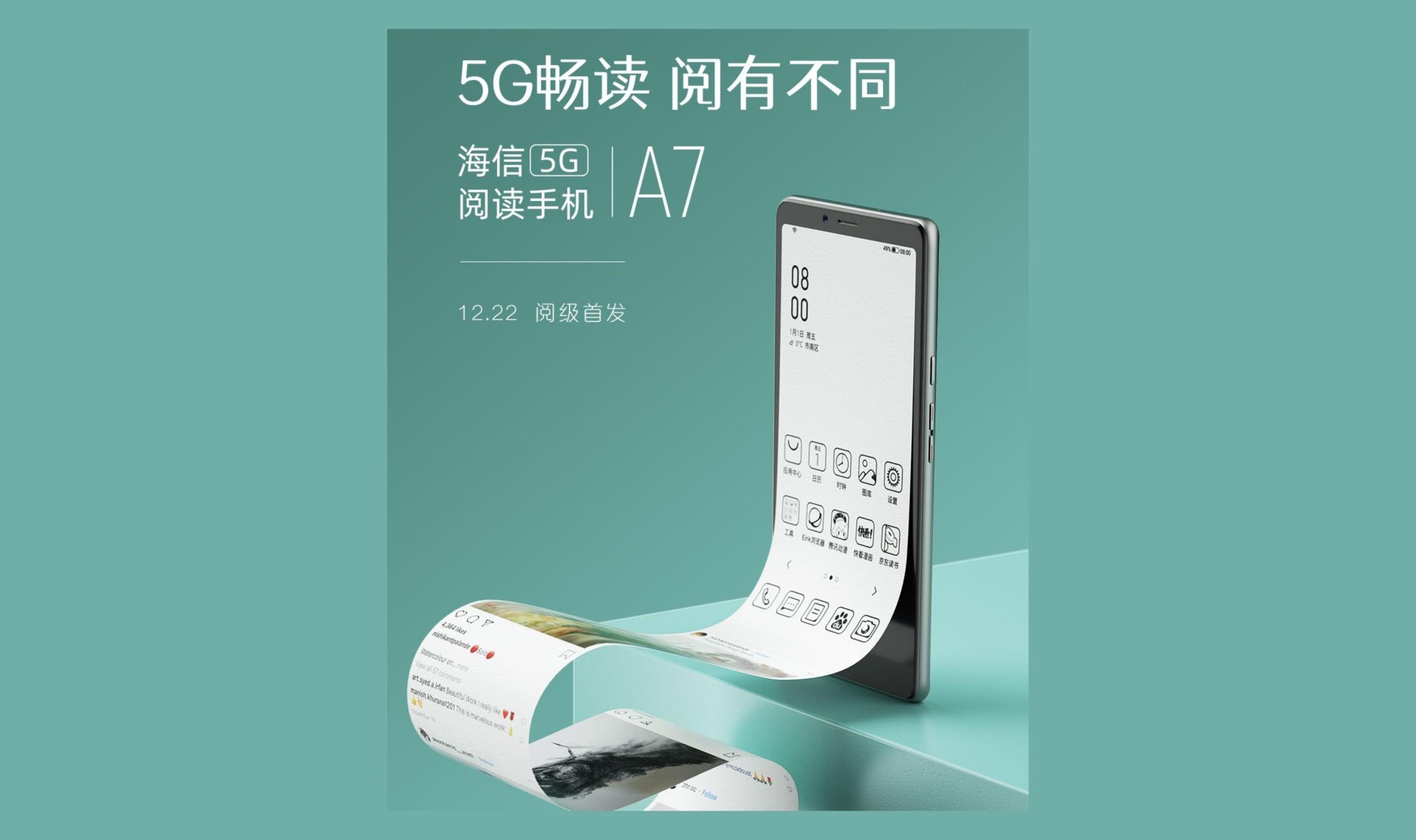 Hisense A7 – světově první s E-ink displejem a 5G