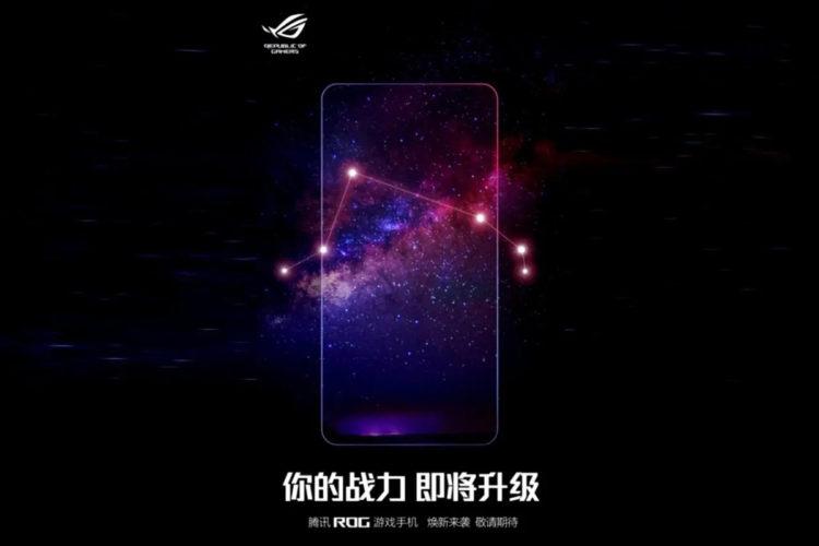 Asus ROG Phone 4 teaser 1200x800x