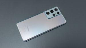Galaxy S21 Ultra 3 6000x3368x
