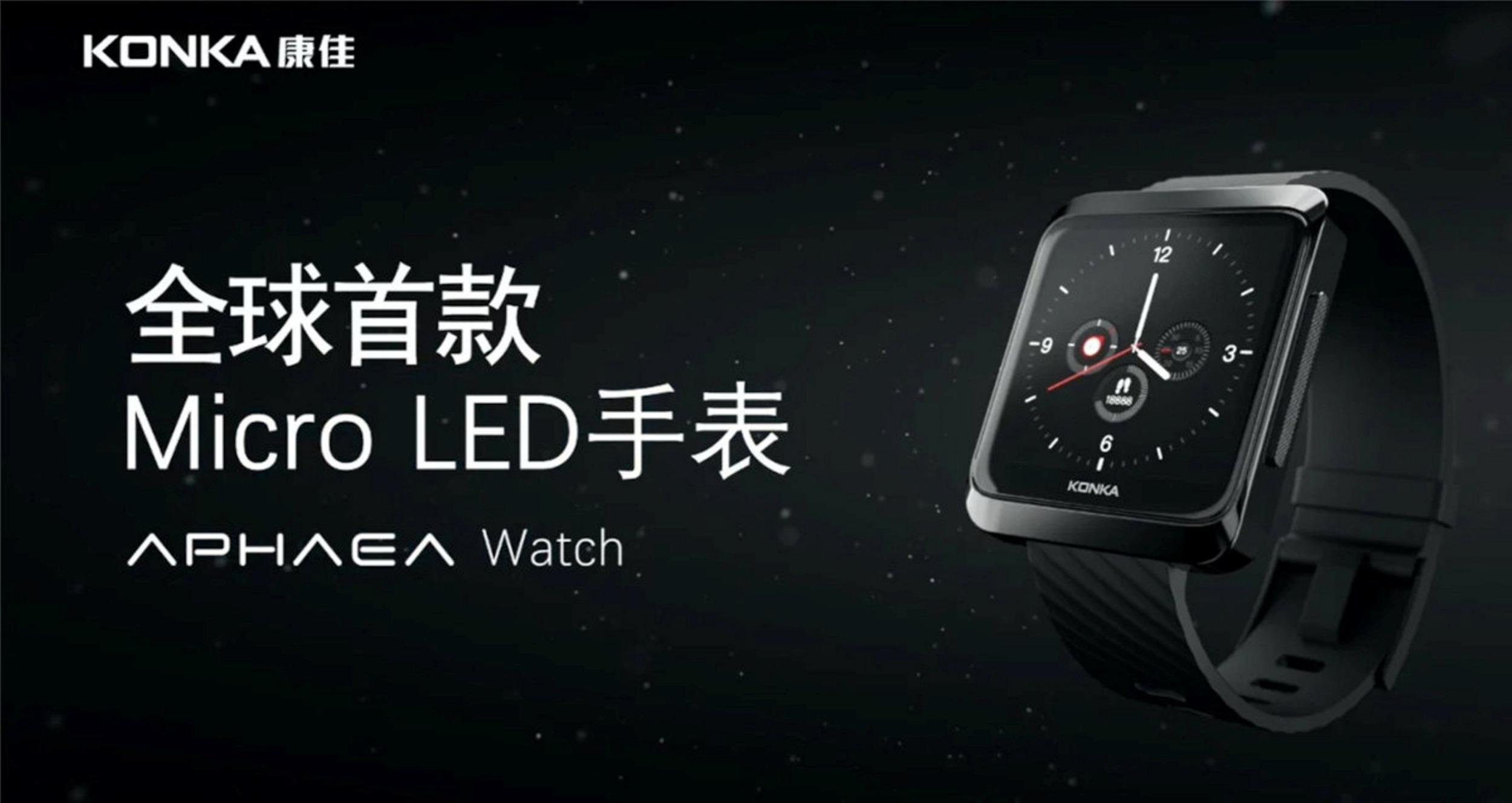 Konka ukázala první hodinky Aphaea Watch s MicroLED