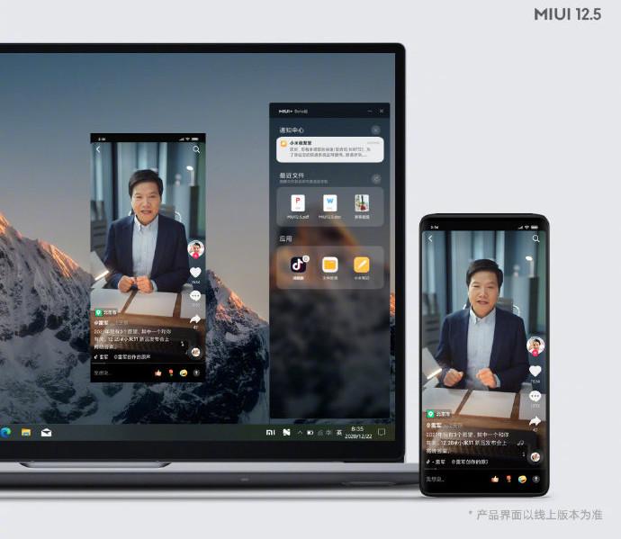 MIUI 125 Laptop phone integration 690x599x