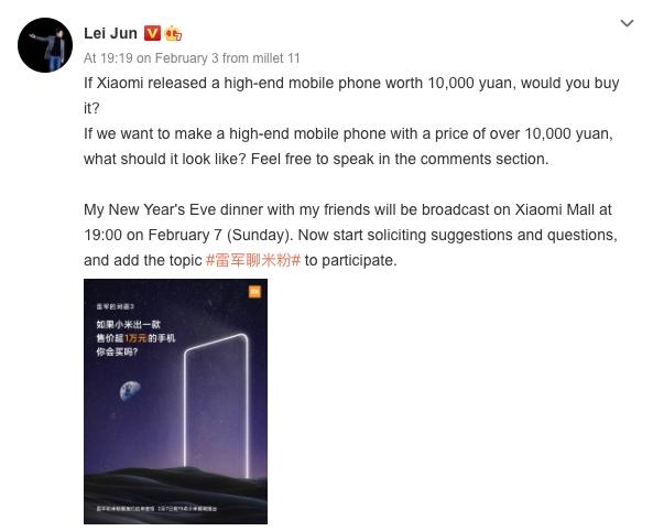 Lei Jun Mi MIX Tease 593x482x