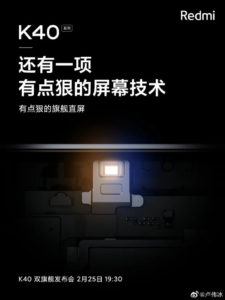 Redmi K40 in dislay fingeprint scanner 690x920x