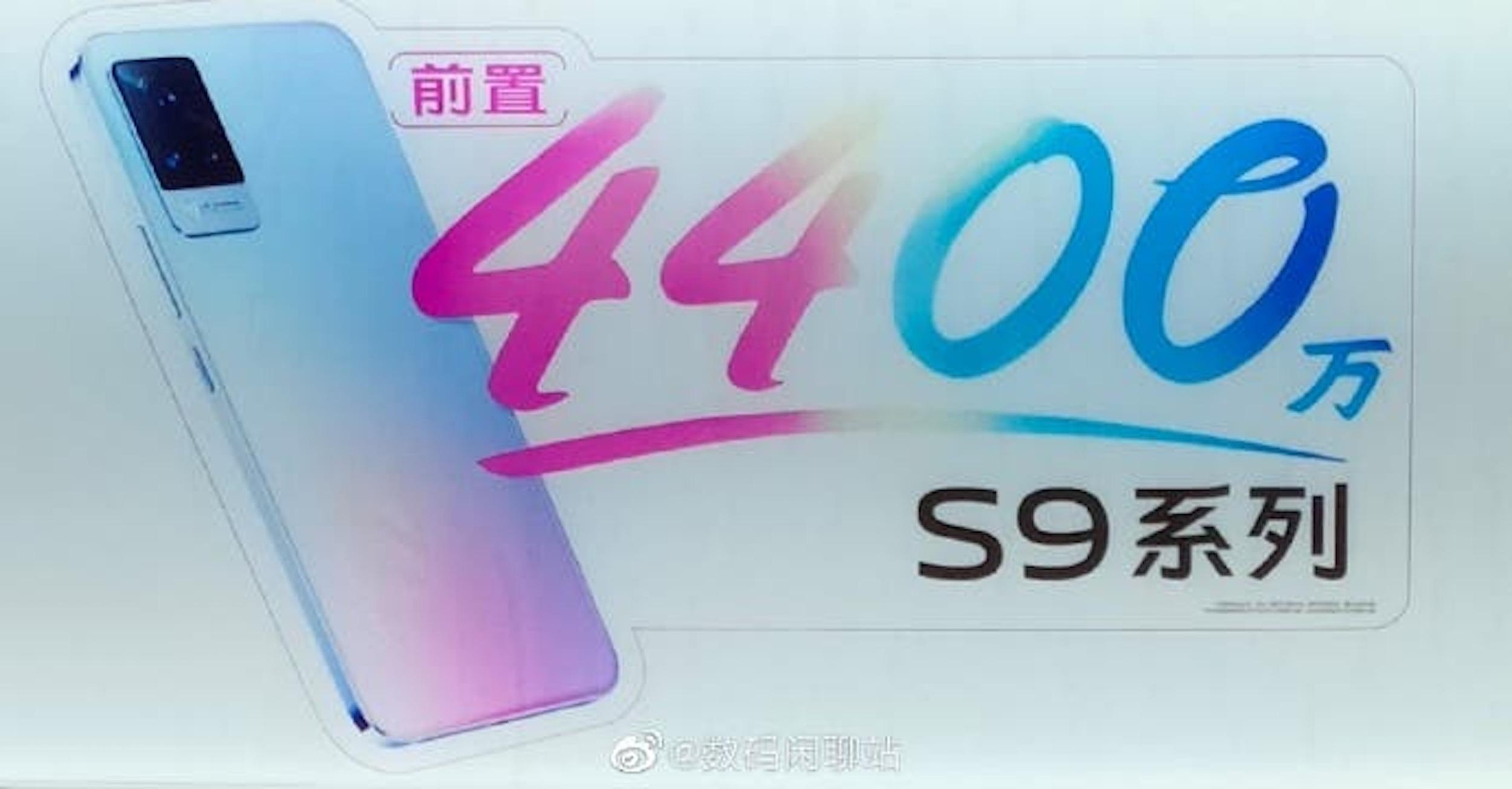 Vivo odhaluje připravovaný přírůstek S9