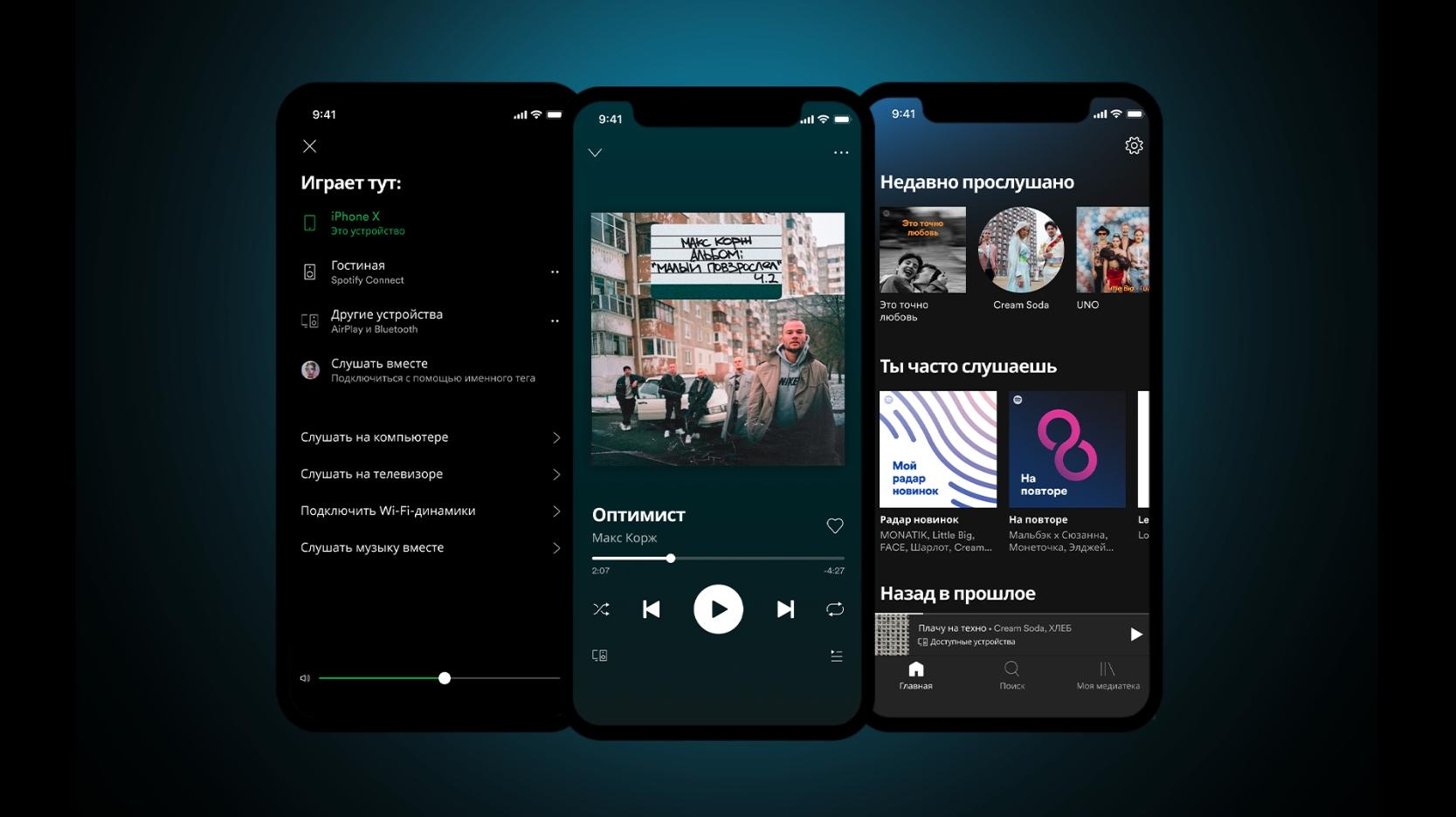Spotify HiFi nabídne nejvyšší kvalitu poslechu