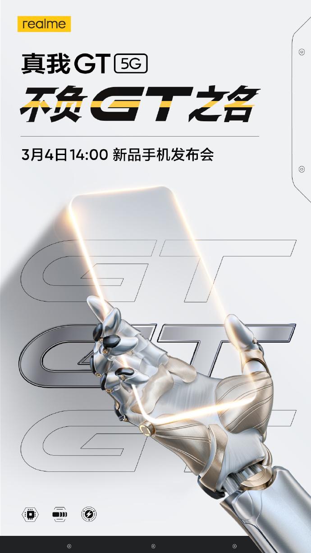 realme gt 5g teaser 690x1227x