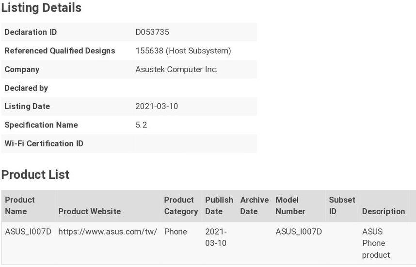 ASUS I007D Bluetooth SIG 858x551x