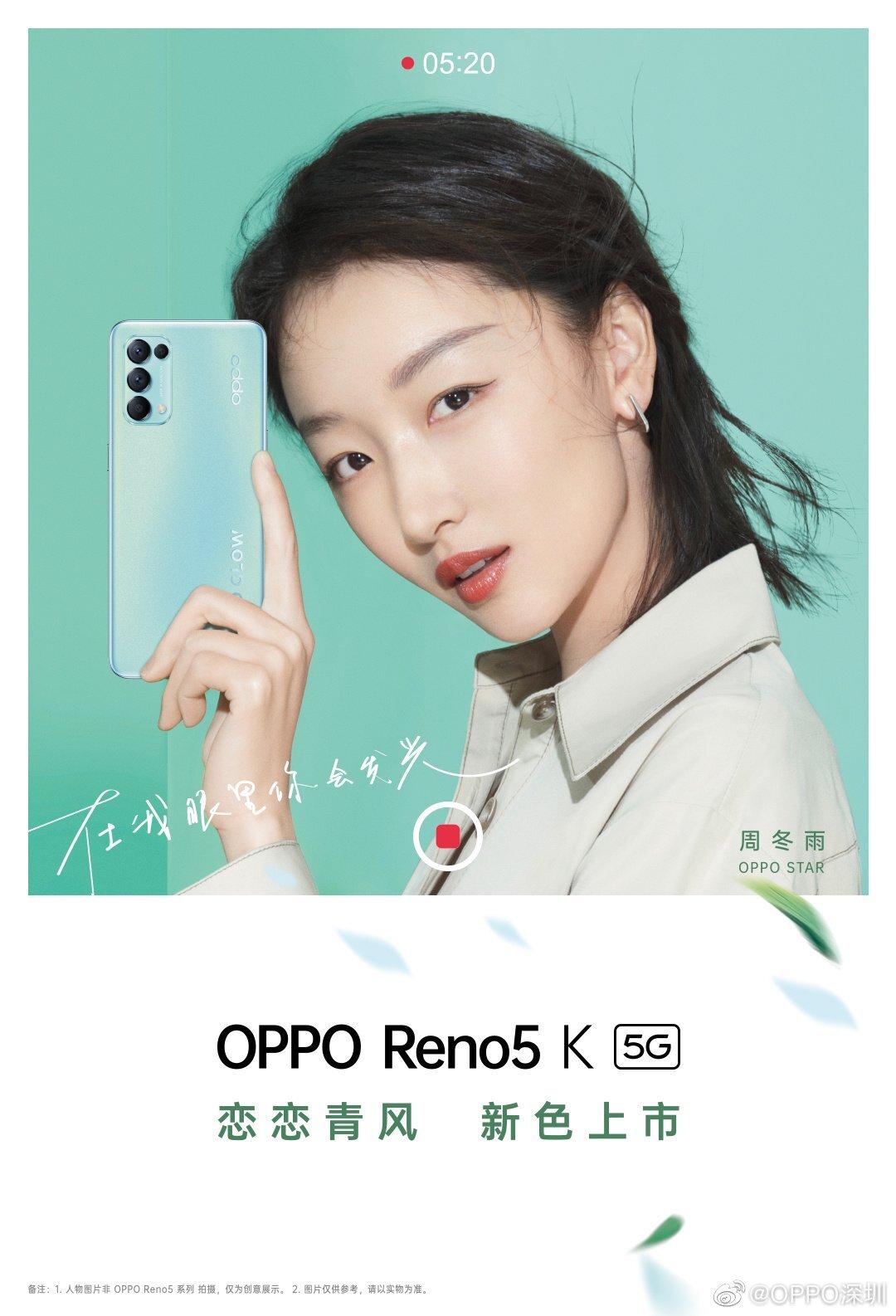 Reno5 K 3 1080x1586x
