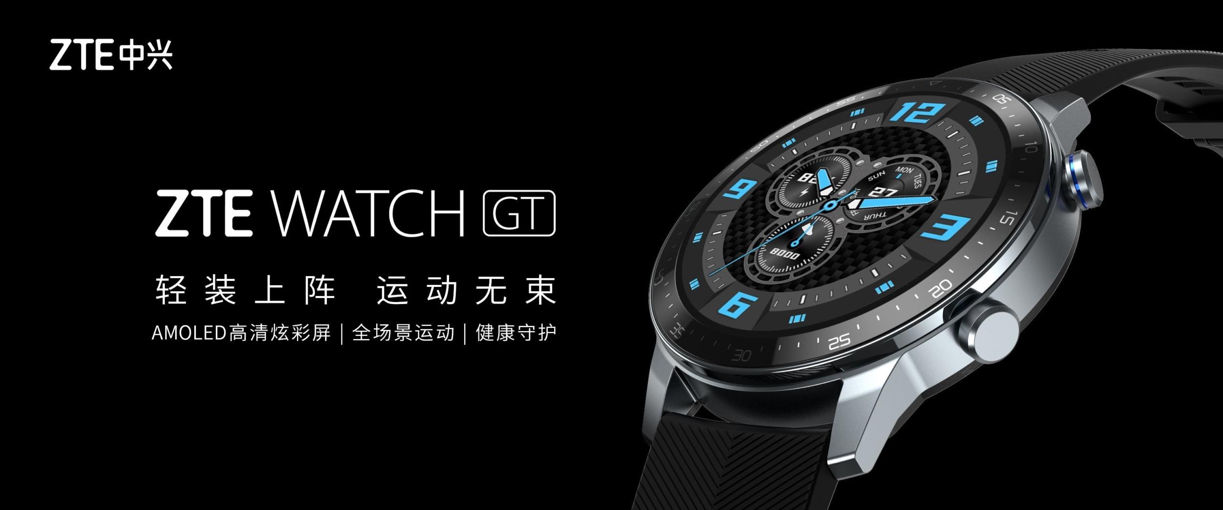 Watch GT 1 3072x1280x