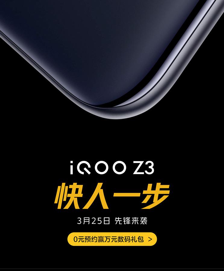 iQOO Z3 1 743x898x