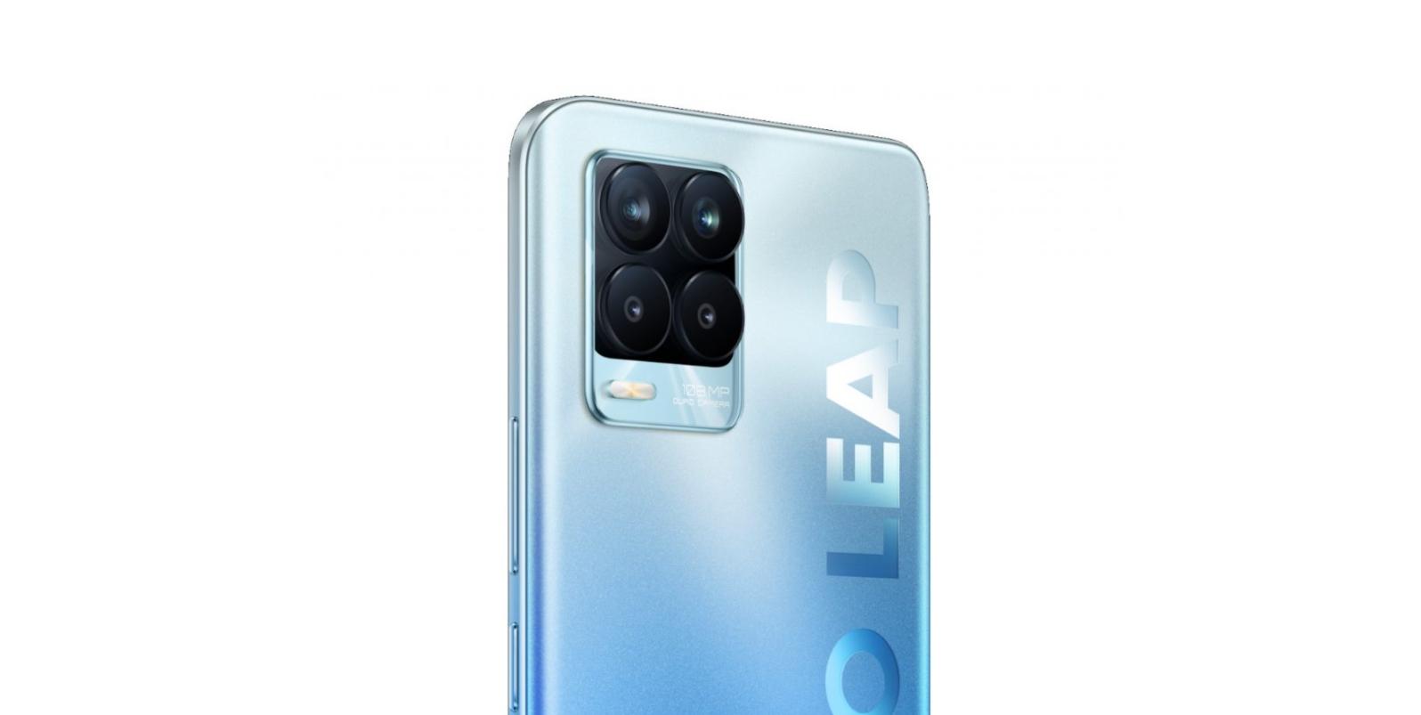 Realme láká na 108MPx senzor, objeví se u Realme 8 Pro