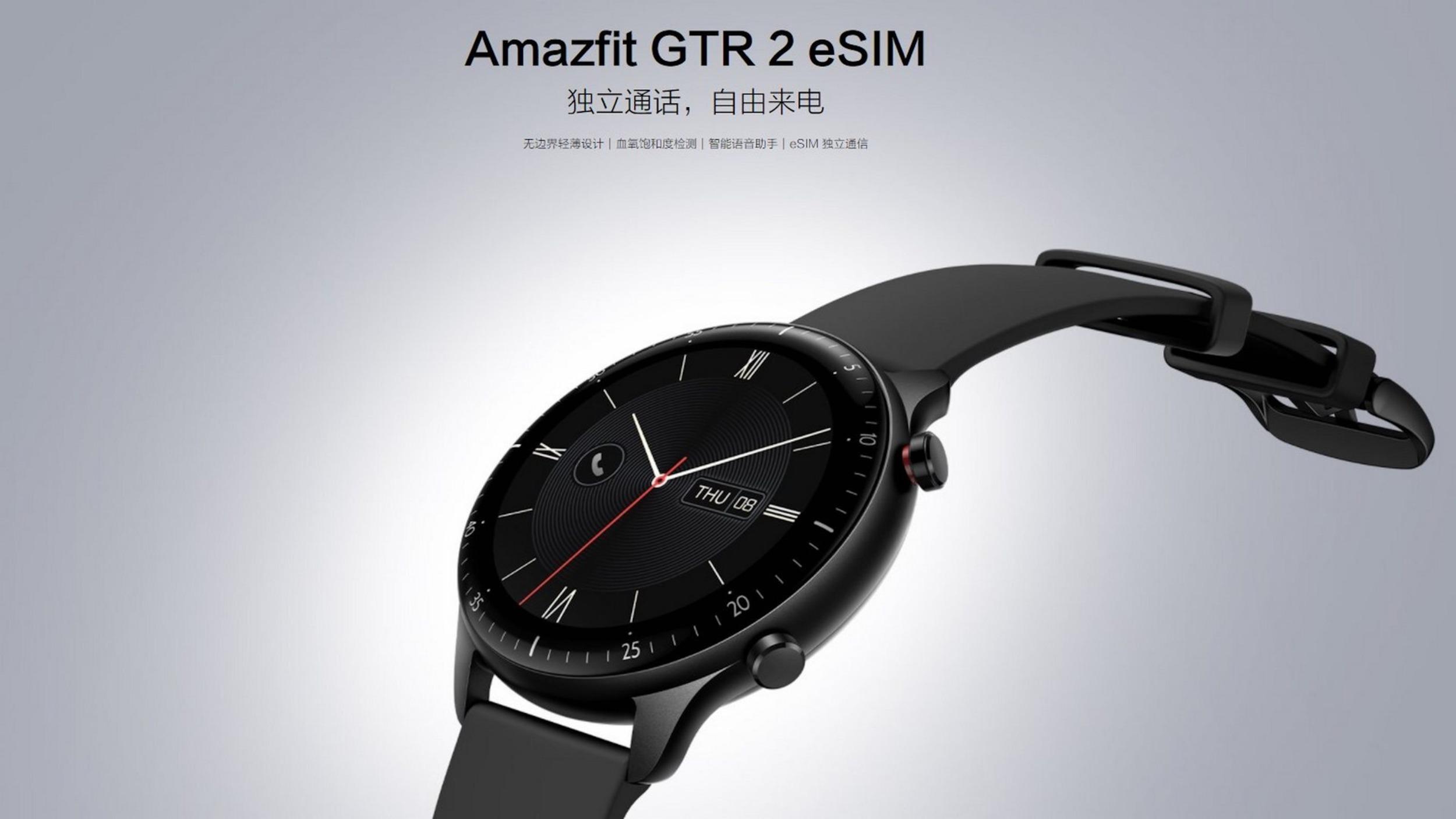 Huami Amazfit GTR 2 nabídnou podporu eSIM