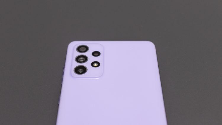 Galaxy A72 5 5716x3215x