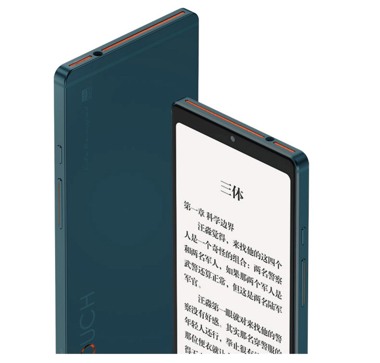 Hisense Touch 3 1500x1430x