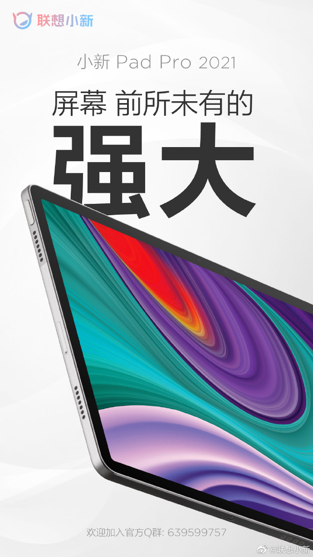 Lenovo Xiaoxin Pad Pro 2021 1 690x1227x