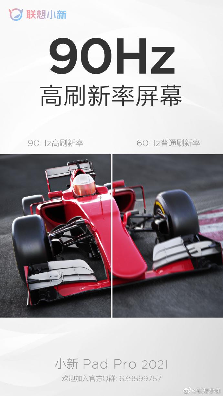Lenovo Xiaoxin Pad Pro 2021 2 690x1227x