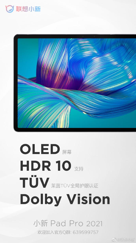 Lenovo Xiaoxin Pad Pro 2021 3 690x1227x