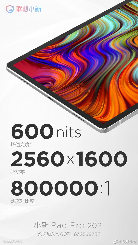 Lenovo Xiaoxin Pad Pro 2021 4 690x1227x