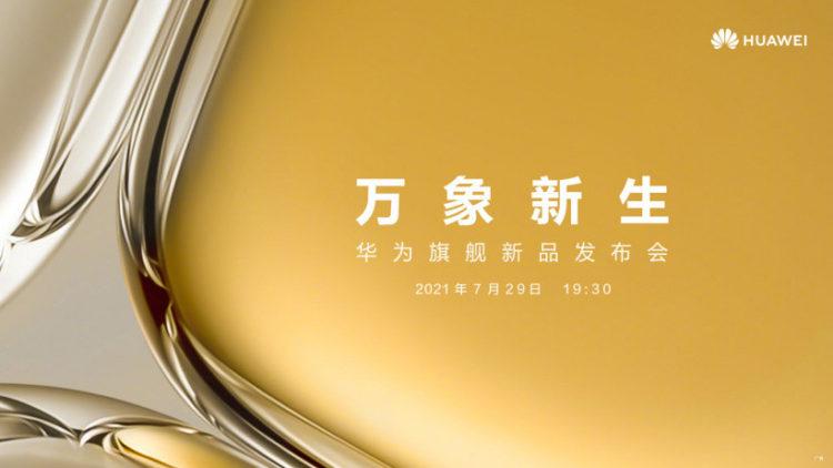 HUAWEI P50 launch invite 820x461x