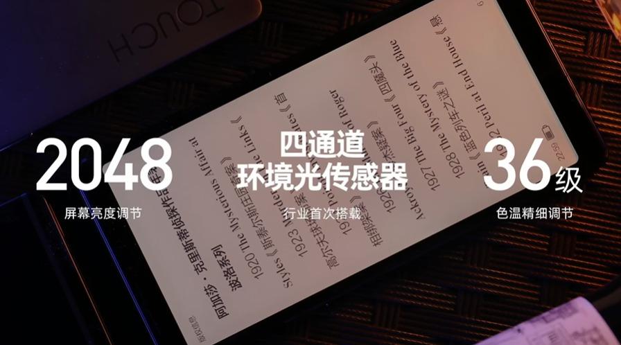 Hisense Touch 2 896x498x