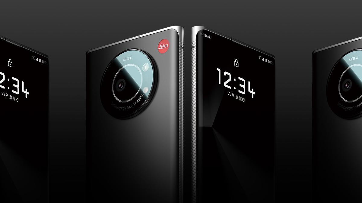 Leica představila svůj první mobil Leitz Phone 1