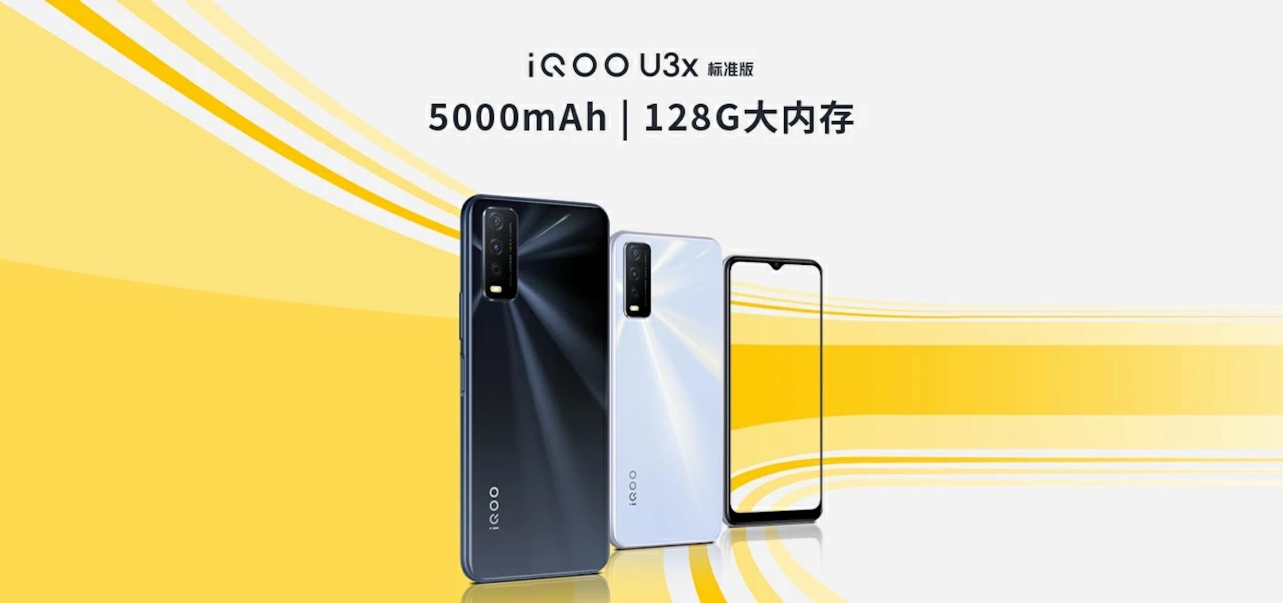 iQOO U3x dorazil v edici Standard