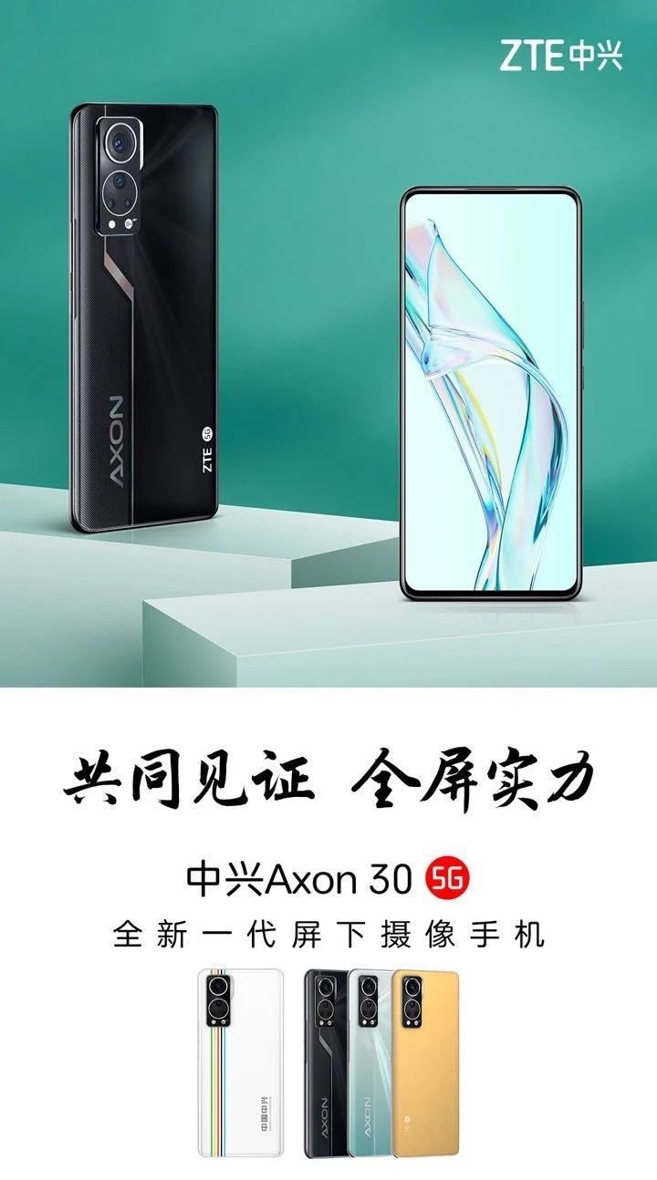 Axon 30 5G 720x1294x