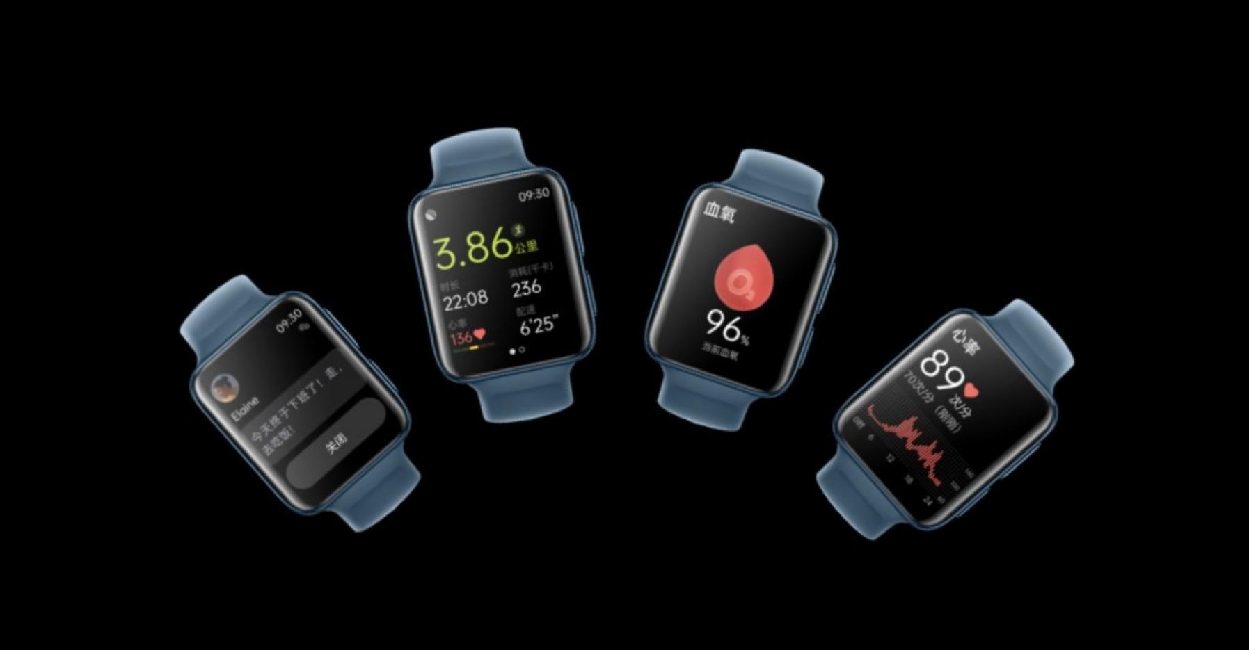 Oppo Watch 2 jsou nové chytré hodinky se Snapdragonem 4100