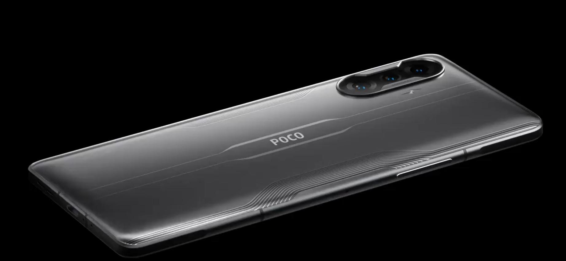 Poco F3 GT je nový herní mobil