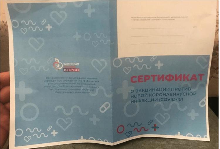 certificate 7 1132x767x