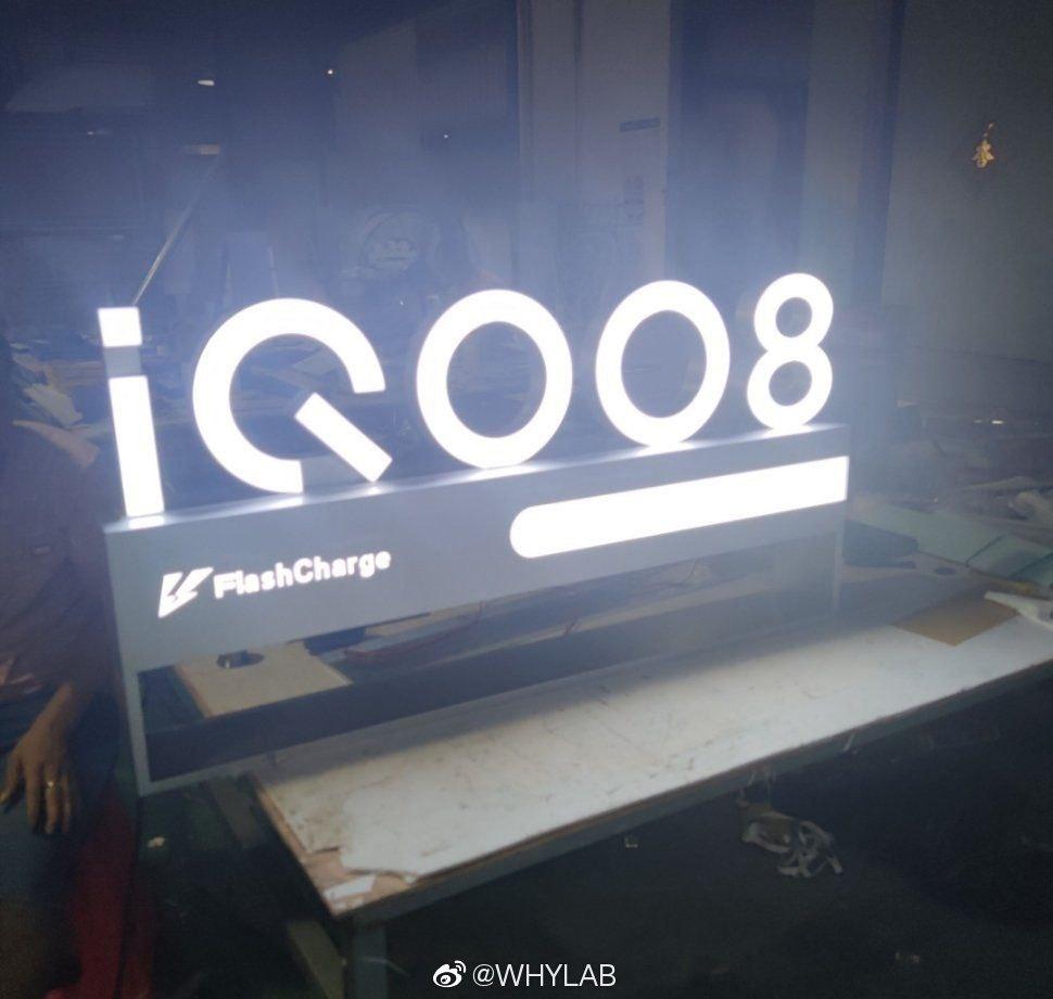 iQOO 8 1 970x921x