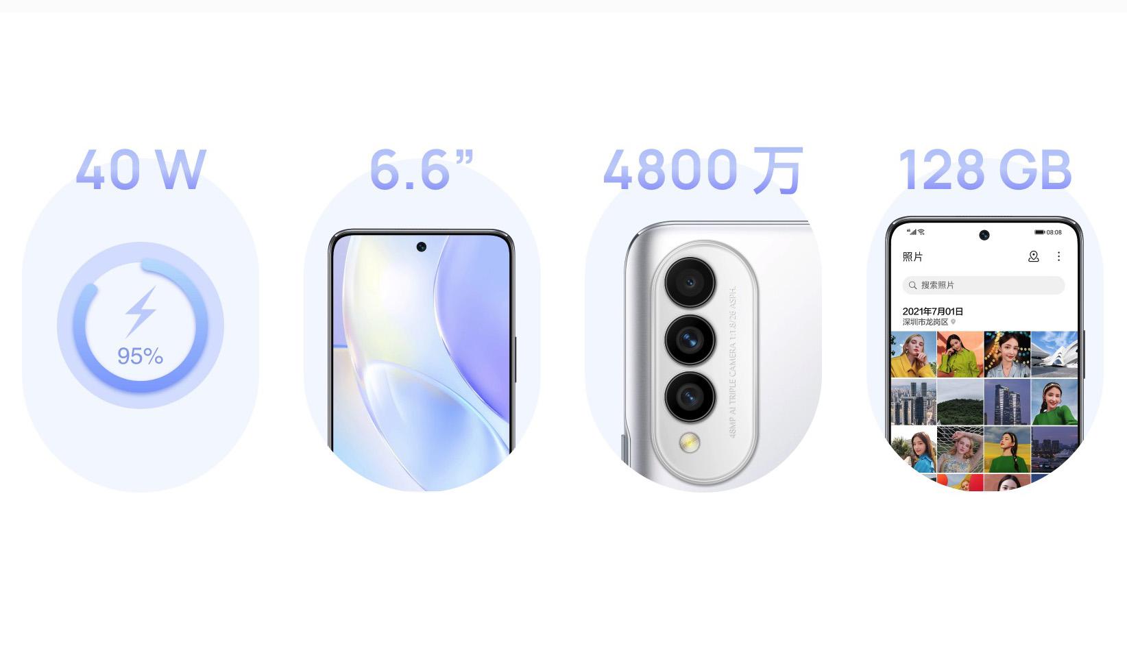 Huawei Nova 8 SE Life 2 1644x959x