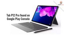 Lenovo Tab P12 Pro se objevil v Google Play Console