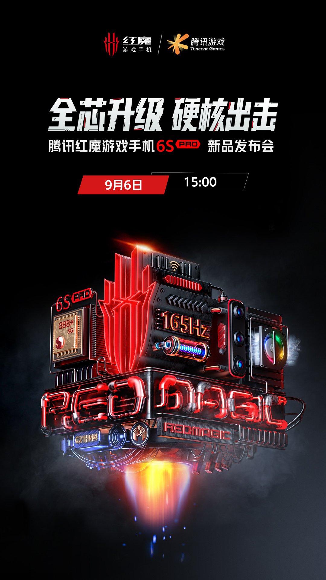 Nubia Red Magic 6S Pro 1080x1920x