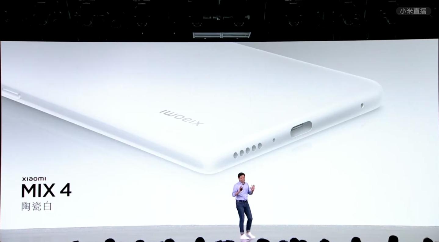 Xiaomi Mix 4 oficiálně s kamerou integrovanou do displeje