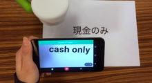 Google Překladač dostane nový vzhled