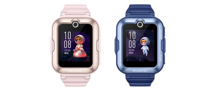 watch 4Pro specs 960x406x