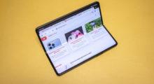 Samsung si patentuje nový typ čtečky otisků prstů v displeji pro ohebná zařízení