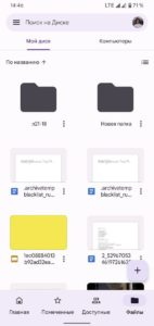Google Drive Material You redesign 5 568x1200x