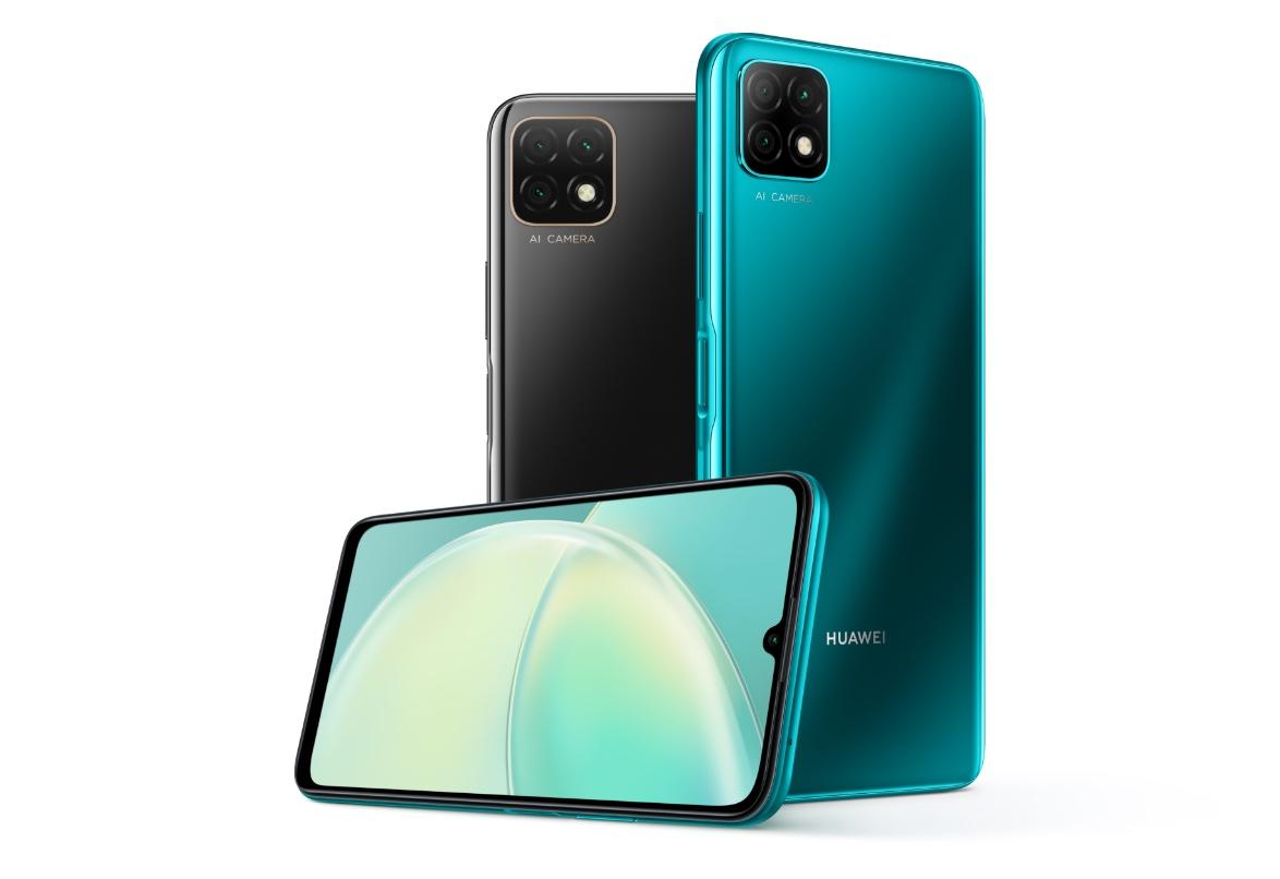Huawei Nova Y60 1174x806x