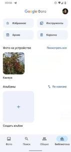 photo 2021 09 16 12 08 59 568x1200x