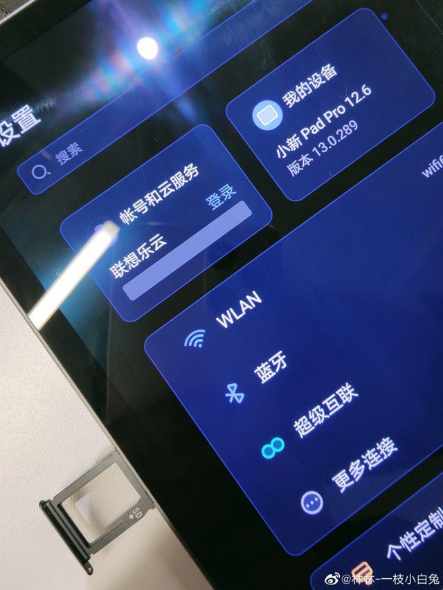 Lenovo Xiaoxin Pad Pro 126 3 640x853x