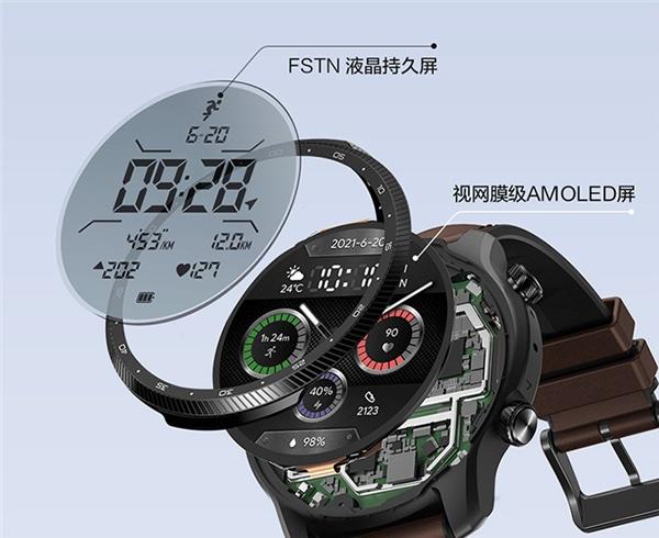 Pro X 2 600x490x
