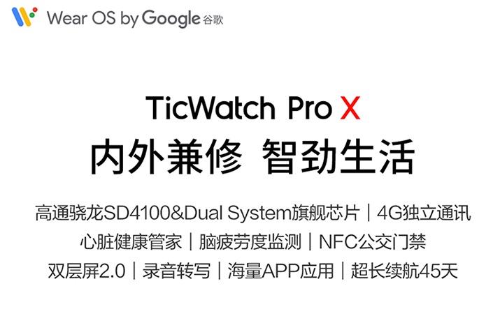 Pro X 3 715x453x